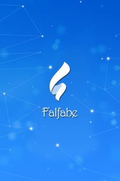 Falfabe poster