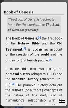 どこでも聖書 capture d'écran 5