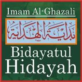 BIDAYATUL HIDAYAH icon