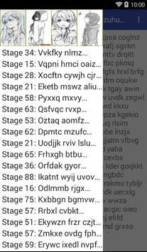 Game ZEdnummjo IMgjzuhu Story poster