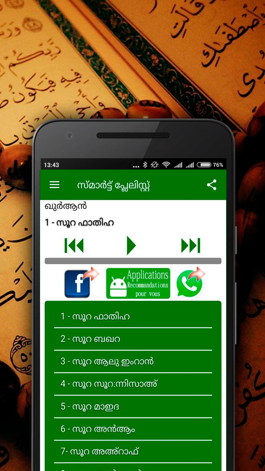 Malayalam Quran Audio for Android - APK Download