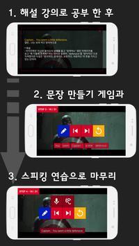 꾸매영 screenshot 1
