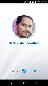 Dr. Vishnu Vardhan poster