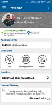 Dr Gaurav Sharma screenshot 2