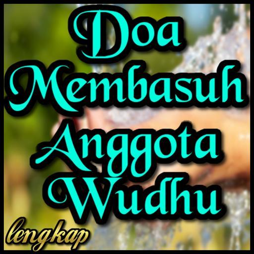 Doa Membasuh Anggota Wudhu For Android Apk Download