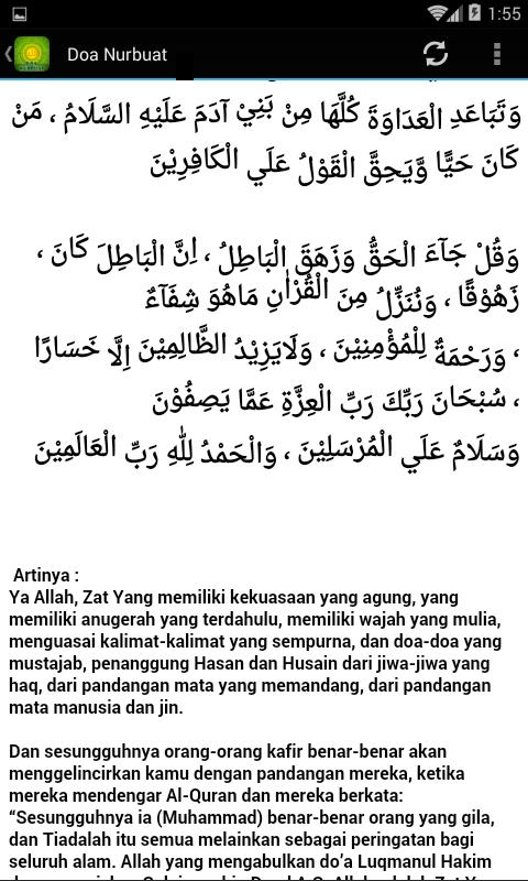 Doa Nurbuat For Android Apk Download