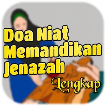 Doa Niat Memandikan Jenazah poster