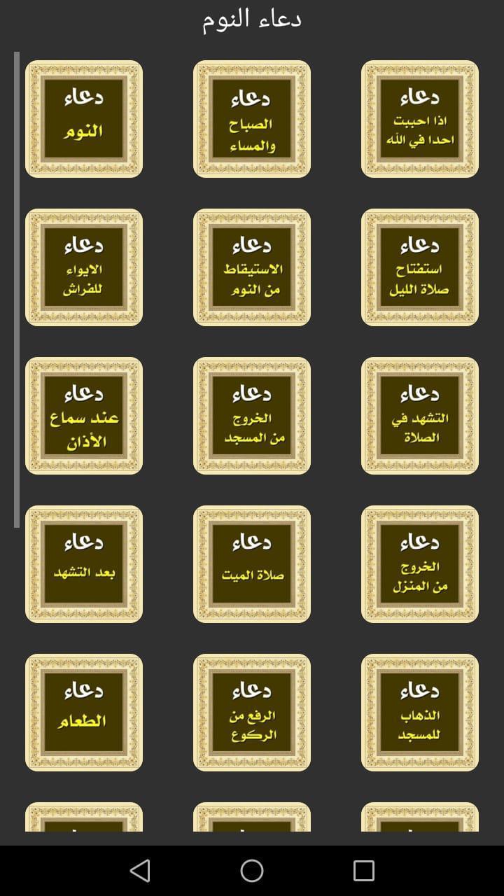 GRATUIT SABAH TÉLÉCHARGER ADKAR MP3