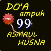 Amalan Ampuh 99 Asmaul Husna icon
