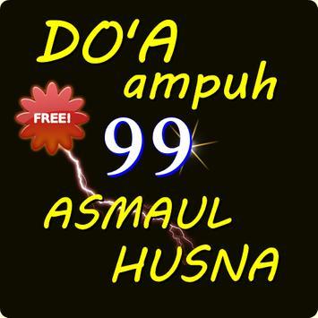 Amalan Ampuh 99 Asmaul Husna poster