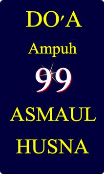 Amalan Ampuh 99 Asmaul Husna screenshot 1
