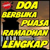 Doa Berbuka Puasa Ramadhan Yang Benar Lengkap icon