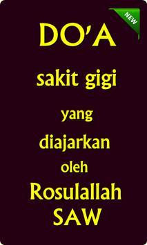 Doa Sakit Gigi Yang Diajarkan Rosulallah screenshot 1