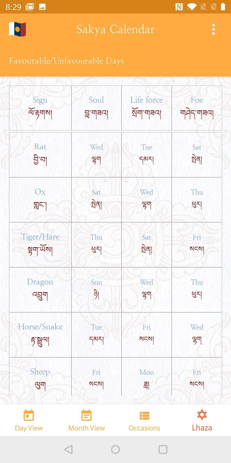 Sakya Calendar for Android - APK Download
