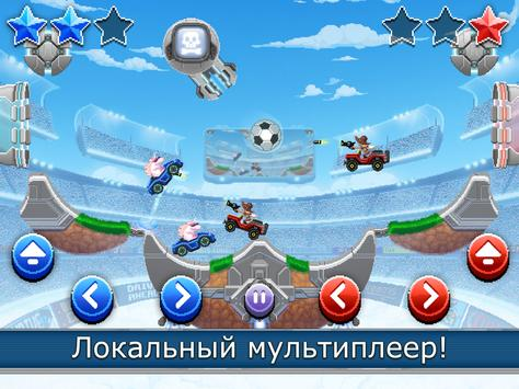 Drive Ahead! Sports скриншот 12
