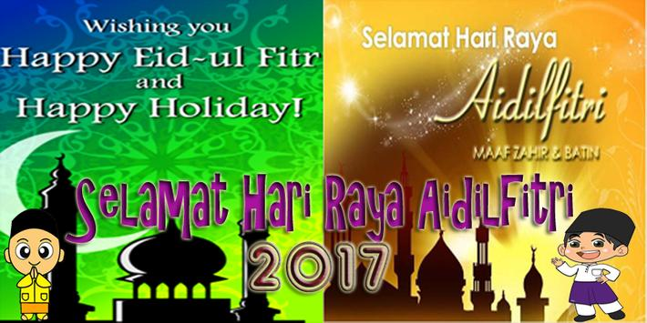 Hari Raya Photo Frames screenshot 5
