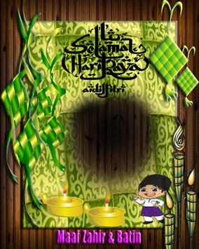 Hari Raya Photo Frames screenshot 7