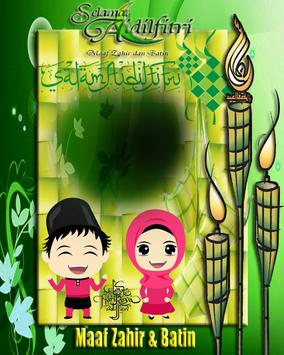 Hari Raya Photo Frames screenshot 1