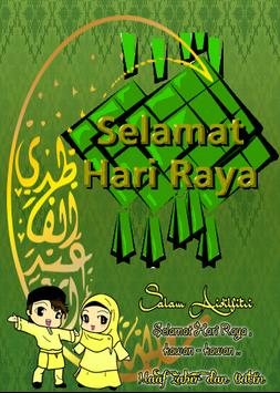 Hari Raya Photo Frames screenshot 3
