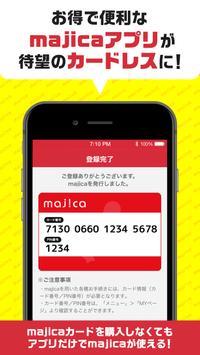 majica~電子マネー公式アプリ~ ポスター