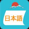 Học tiếng Nhật Minna NoNihongo icon
