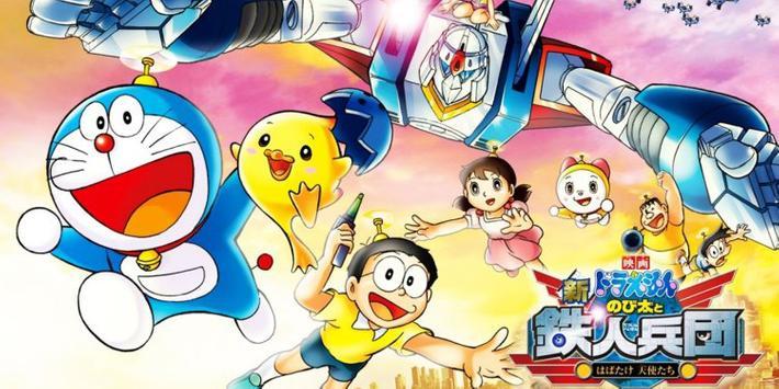 Nobita vs Doraemon Adventure Jungle poster