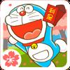 Taller Doraemon de temporada icono