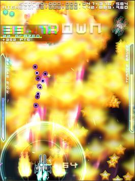 Danmaku Unlimited 2 screenshot 5
