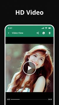 وتنزيل الحالة & تخزين  - تخزين الحالة من الواتساب تصوير الشاشة 7