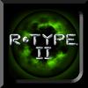 R-TYPE II-icoon