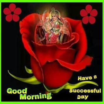 Durga Mata Good Morning Wishes screenshot 3