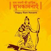 Happy Ram Navami Gif icon