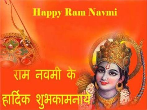 Happy Ram Navami Gif screenshot 1