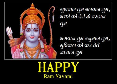 Happy Ram Navami Gif screenshot 4