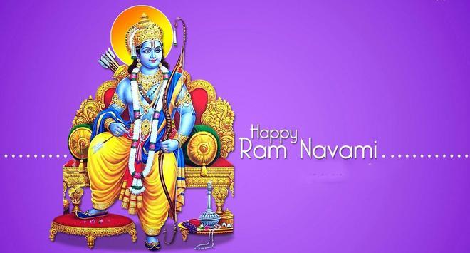 Happy Ram Navami Gif screenshot 5
