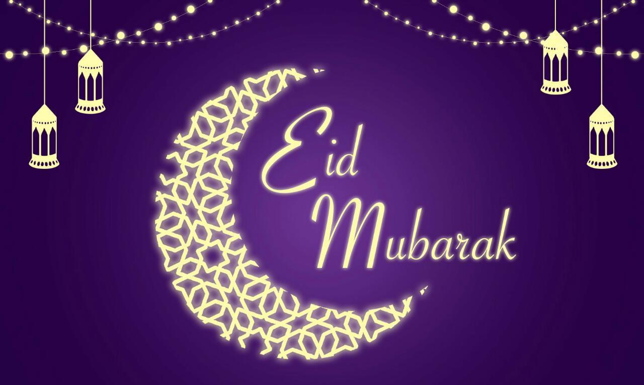 Eid Mubarak Gifs For Android Apk Download