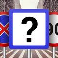 Знаки и разметка – тесты ПДД