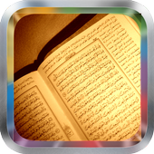 Doukkali Mohamed Quran MP3 icon