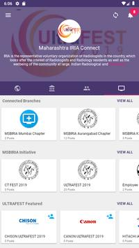 Maharashtra IRIA Connect скриншот 7