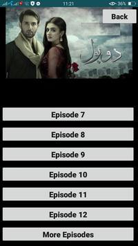Do Bol Drama Pro screenshot 1