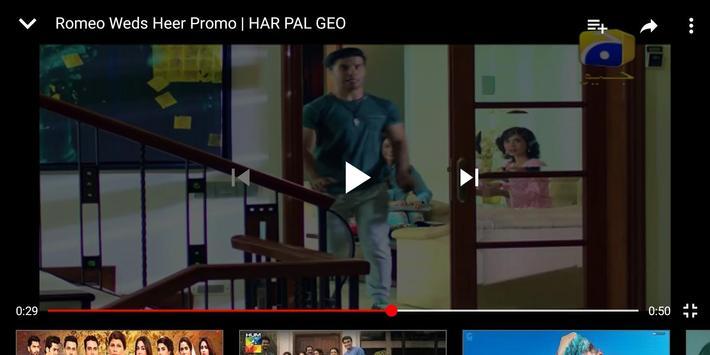 Drama Romeo Weds Heer screenshot 7