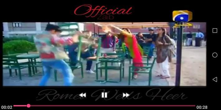 Drama Romeo Weds Heer screenshot 1