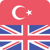 Turkish English Offline Dictionary & Translator 圖標