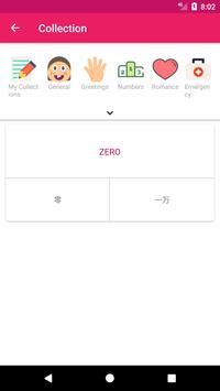 Chinese English Offline Dictionary & Translator screenshot 3
