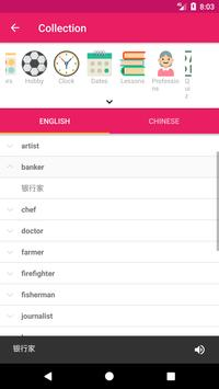 Chinese English Offline Dictionary & Translator screenshot 4