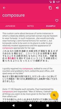 Japanese English Offline Dictionary & Translator screenshot 2