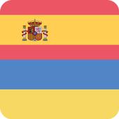 Spanish Ukrainian Offline Dictionary & Translator icon