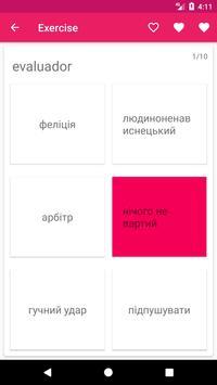 Spanish Ukrainian Offline Dictionary & Translator screenshot 3