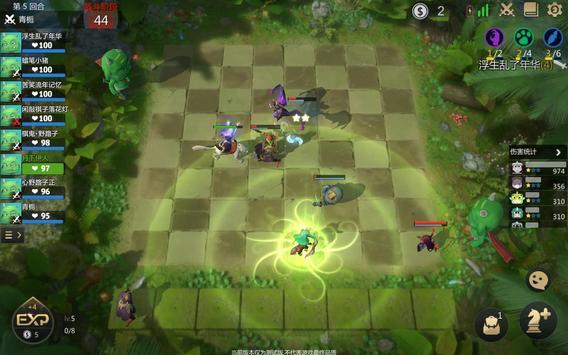 Auto Chess ảnh chụp màn hình 7