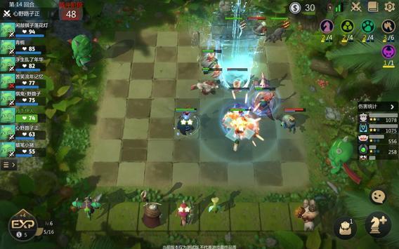 Auto Chess ảnh chụp màn hình 14